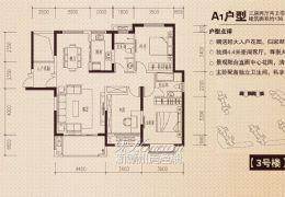玖珑湾 138平正规3+1户型 朝南高层江景视野