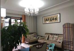 恒大翡翠華庭 128平精裝3房 高層拎包入住 稅滿