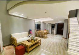 嘉福金融中心85平米2室2廳2衛出租