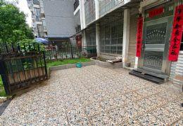 章江新區金橋花園138平米帶前花園150萬出售!
