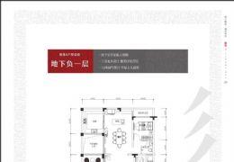 中航云府二期花園別墅188平米6室3廳4衛出售