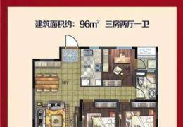 赣州中学海亮天城 黄金楼层 98平3房 售115万