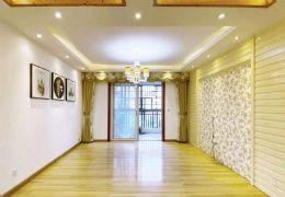 園林小區豪華裝修138平米3室2廳2衛
