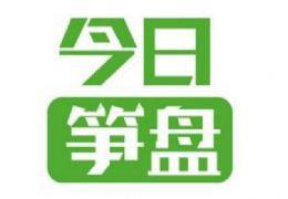 章江新區★溫馨兩房精裝修★好曬太陽★電梯房首付8萬