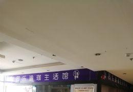 贛州章貢八一四大道童樂灣商城一樓店鋪,面積150㎡