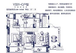 蓉江新区洋房黄金楼层带独家使用露台户型通透四房
