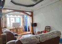 人民巷79平米3室2厅出售