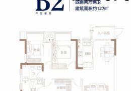 嘉福·新天地 127-190㎡ 四房 直接锁房号