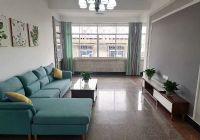 金皇花园126平米3室2厅出售