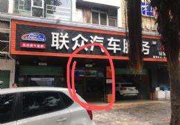 怡景嘉园42平米带租店铺