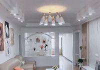 首付8万北京路134平米3室2厅2卫出售