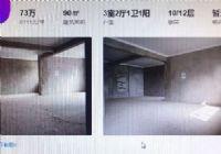 时间公园三期90平米2室2厅1卫出售