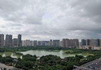嘉福未來城湖景雙寓僅售71萬