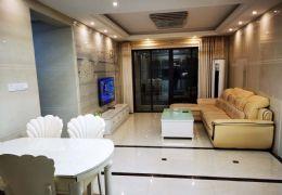 中海东郡B区122平米3室2厅2卫出租