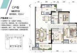 宝能城★正规三房 文清豪德学区 全网最低124万急
