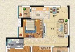中央城正规三房仅售99万