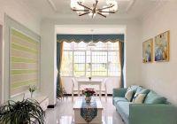 厚德路學區房70平米3室2廳出售