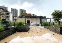 蓉江新区顶级豪宅,独享800平大露台,享受休憩时光