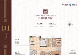 超值三房 小户型 大生活 9000/㎡ 超大阳台