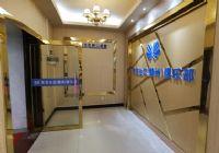 章江新区金鹏雅典园写字楼3室2厅精装出售85万包税