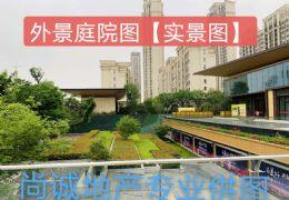 章江新区临江独栋,四面庭院环绕,送300外摆带车位