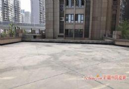 嘉福金融中心 豪宅大4房+送150平大露台,急售