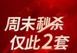 章江新区红点公寓38平米1室1厅1卫出售