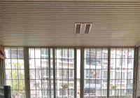 漳江新区超大花园露台精装大四房出售
