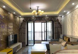 中海國際社區 110㎡豪裝大三房 售價150萬