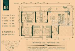 新區萬象城旁162平4室2廳2衛房東揮淚甩賣