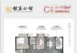 文清����W校92平米�W�^3室�粜头秸���用 南北通透