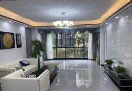 万达广场旁开发区锦绣星城豪华装修4房总价130万