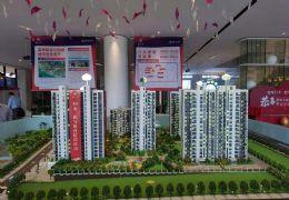 开发区 名校环绕 一手新房 首付二层 可公积金