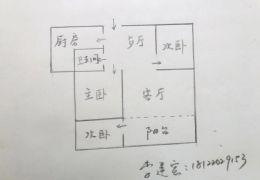 嘉福尚江尊品 89房 做3房 新裝修 急售149萬
