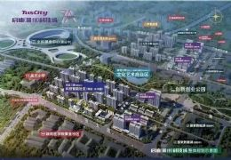 清启水木园·119-143平 3-4房 纯板楼设计