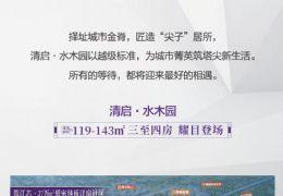 蓉江新區 一手免傭代理 首付26萬 板樓四房