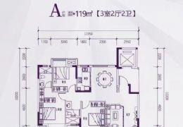 清啟水木園129平米4室2廳2衛出售