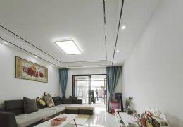 海亮天城高端住宅豪装边套3房可看江仅售155万可谈