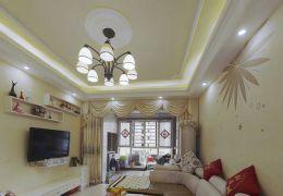 贊賢路85平米3室2廳1衛僅售115萬
