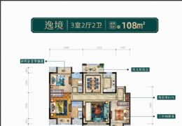 星洲潤達城98平米3室2廳2衛出售