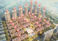 仅剩23套 城区叠墅群 新房现房 单价不到一万
