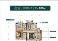 全贛州價格最低的新房,星洲潤達城,小高層