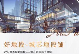 濱江四大豪宅臨街旺鋪面積約30到60全城火爆銷售