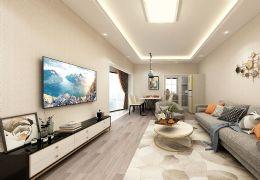 客家大道南站萬達廣場旁精裝修3房2廳92平售77萬