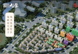 一手出售,蓉江新区两梯两户小洋房,生态环境品质楼盘