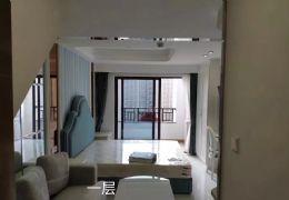 贛州中學旁 嘉福物業 精裝復式樓 上下兩層 房東急售