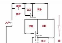 紅旗大道電梯四房 全新裝修 單價7500帶小露臺