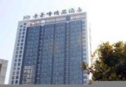 星海天城康萊博酒店式公寓34平米精裝出售僅售28