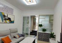 東橋路55平米2室出售