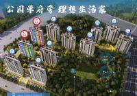 章贡区!单价7千 县城价格买市区的房子